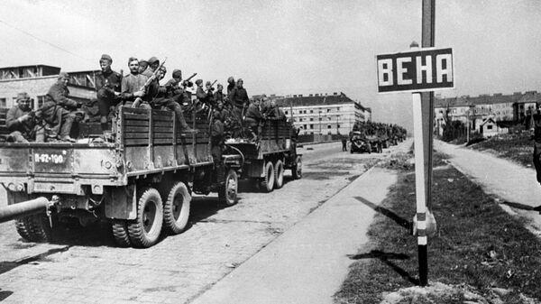 Sovětská vojska vstupují do Vídně   - Sputnik Česká republika