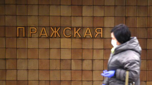 Moskevská stanice metra Pražská - Sputnik Česká republika