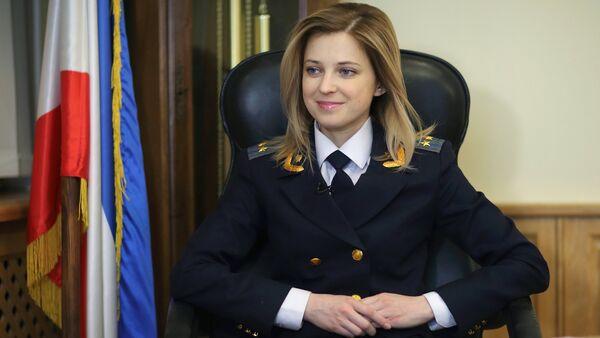 Prokurátorka Republiky Krym Natalja Poklonskaja - Sputnik Česká republika