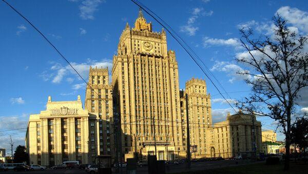 Budova MZV Ruska - Sputnik Česká republika