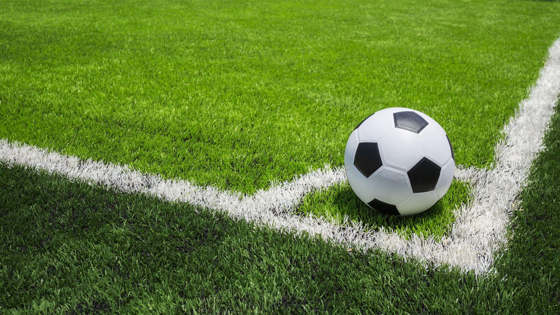Fotbal - Sputnik Česká republika, 1920, 19.02.2021