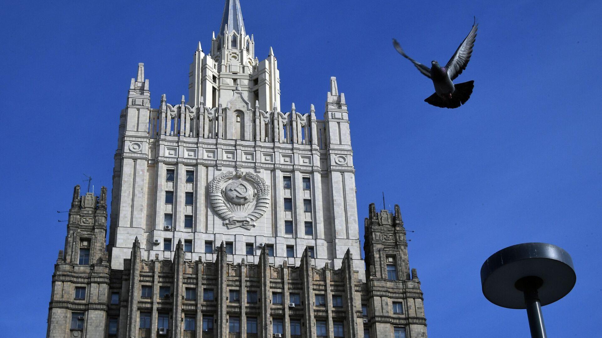 Ministerstvo zahraničí Ruska - Sputnik Česká republika, 1920, 30.04.2021