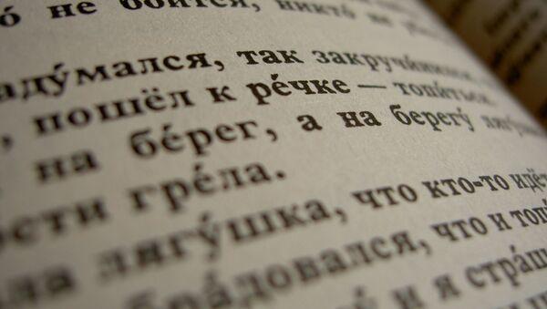 Ruský jazyk - Sputnik Česká republika