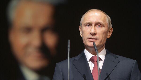 Vladimir Putin mluví na oslavách 80. narozenin Borise Jelcina - Sputnik Česká republika