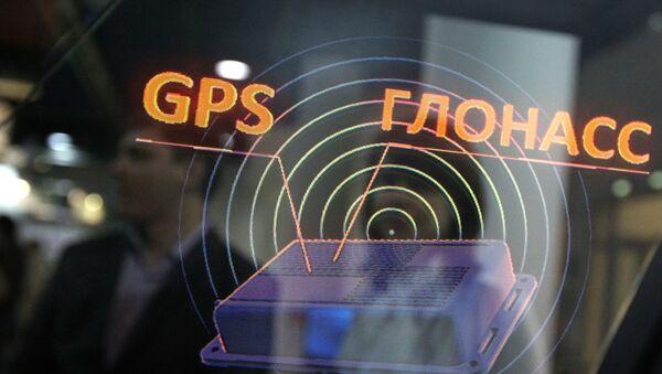 GPS - Sputnik Česká republika