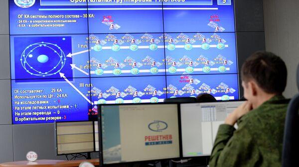 В командном пункте управления глобальной навигационной спутниковой системой (ГЛОНАСС) - Sputnik Česká republika
