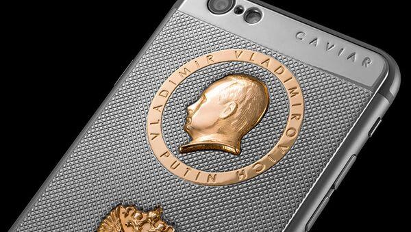 """""""Prezidentský"""" i Phone6s - Sputnik Česká republika"""