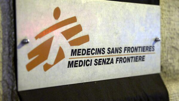 Lékaři bez hranic - Sputnik Česká republika