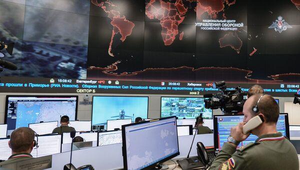 Národní centrum pro řízení obrany - Sputnik Česká republika