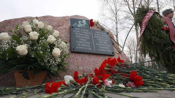 Pamětní deska Lecha Kaczyńského - Sputnik Česká republika