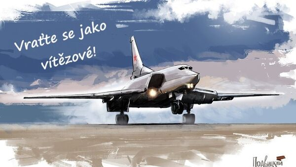 Nový plán v Sýrii: strategické bombardéry pomůžou - Sputnik Česká republika