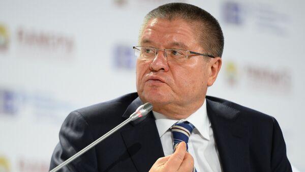 Alexej Uljukajev - Sputnik Česká republika