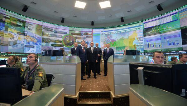 Národní centrum řízení obrany Ruské federace - Sputnik Česká republika