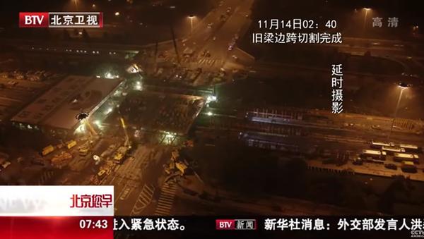 Čínský zázrak: Nový most během 43 hodin - Sputnik Česká republika