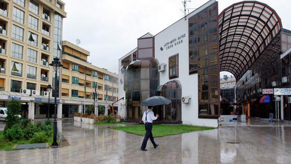 Podgorica. Ilustrační foto - Sputnik Česká republika