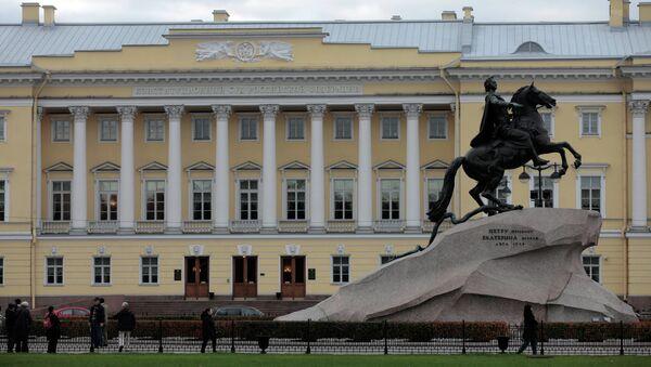 Ústavní soud Ruska. Ilustrační foto - Sputnik Česká republika