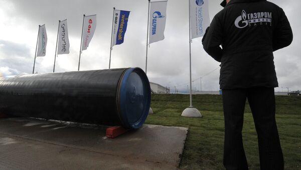 Sekce plynovodu Severní proud - Sputnik Česká republika