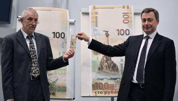 Nové bankovky - Sputnik Česká republika