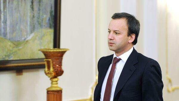 Vicepremiér RF Arkadij Dvorkovič - Sputnik Česká republika