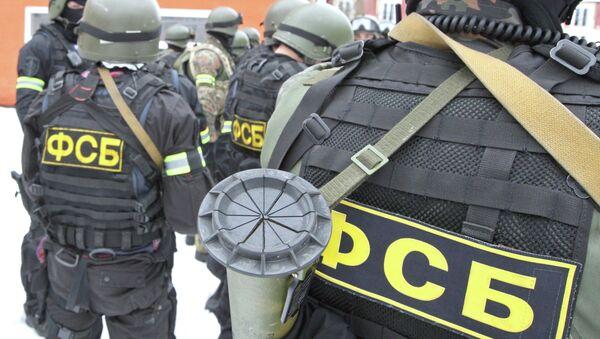 FSB  - Sputnik Česká republika