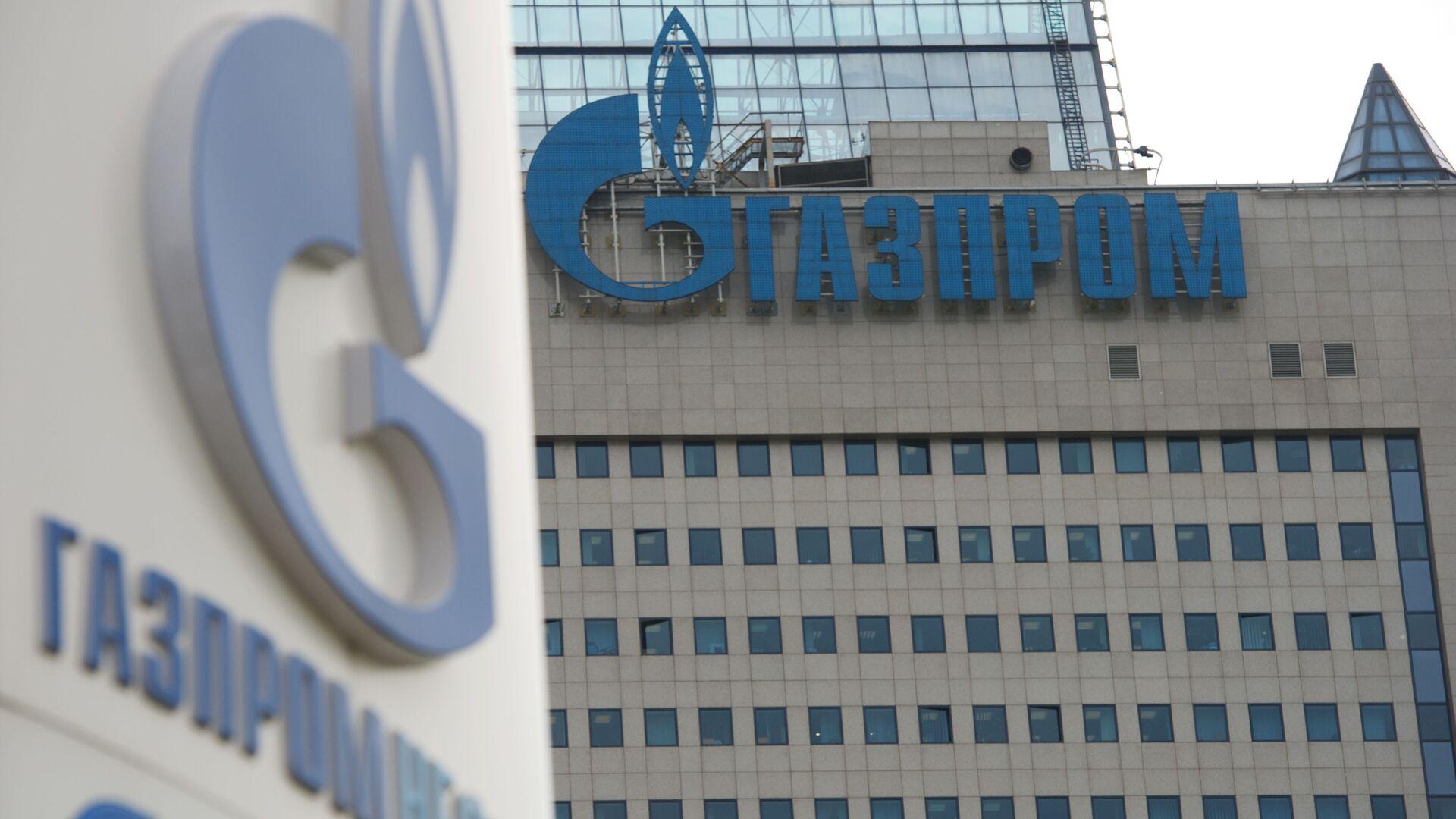 Budova Gazpromu v Moskvě - Sputnik Česká republika, 1920, 13.10.2021