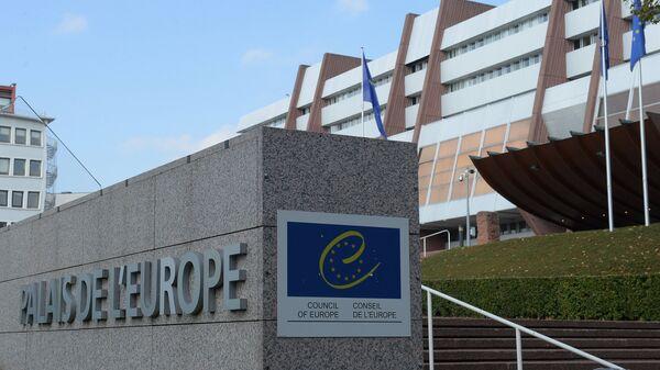 Budova Rady Evropy ve Štrasburku - Sputnik Česká republika