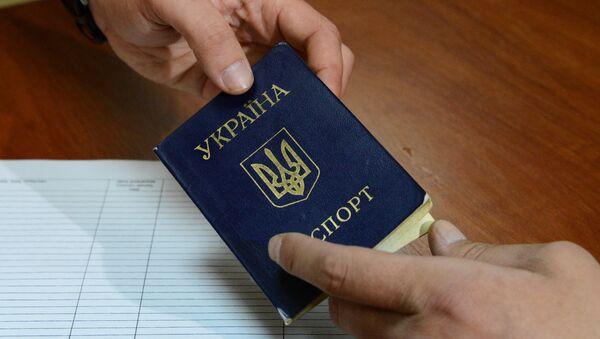 Ukrajinský občanský průkaz - Sputnik Česká republika