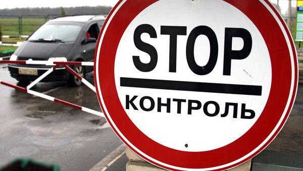 Celní kontrola - Sputnik Česká republika