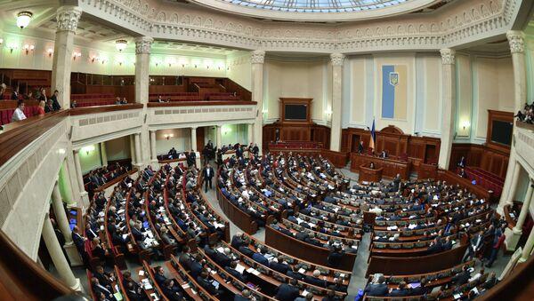 Nejvyšší rada Ukrajiny - Sputnik Česká republika