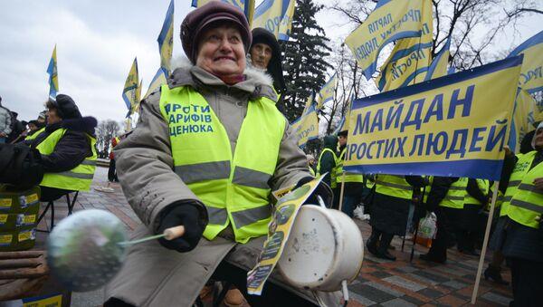 Akce na Ukrajině s požadavkem na rezignaci ukrajinské vlády - Sputnik Česká republika