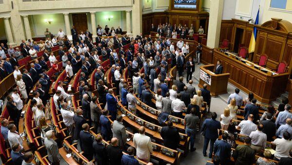 Nejvyšší rada v Kyjevě - Sputnik Česká republika