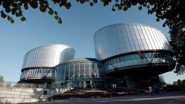 Štrasburský soud - Sputnik Česká republika