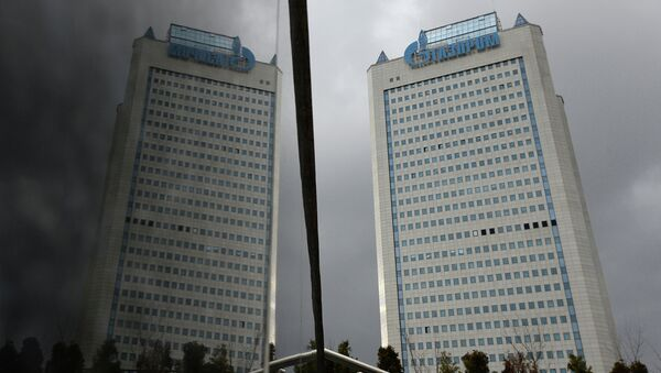 Budova Gazpromu v Moskvě - Sputnik Česká republika