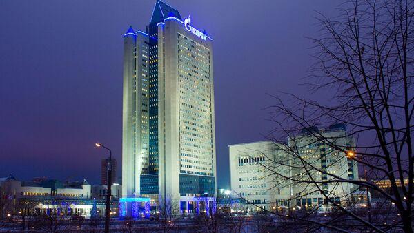 Budova společnosti Gazprom - Sputnik Česká republika