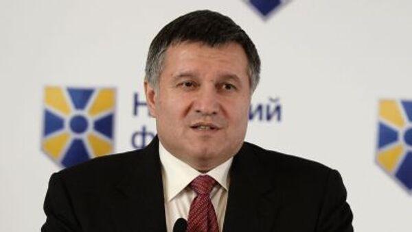 Ukrajinský ministr vnitra Arsen Aavakov - Sputnik Česká republika