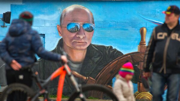 Portrét Vladimira Putina - Sputnik Česká republika