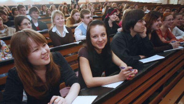 Studenti - Sputnik Česká republika