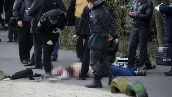 Police na místě vraždy Olesa Businy - Sputnik Česká republika