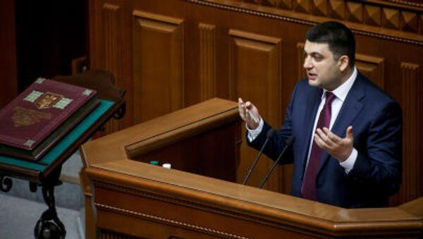 Ukrajinský premiér Volodymyr Hrojsman - Sputnik Česká republika