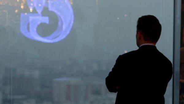 Aleksiej Miller v budově centrály Gazpromu v Moskvě - Sputnik Česká republika