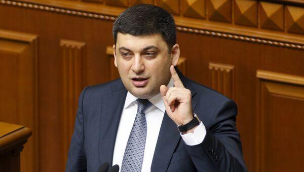 Předseda ukrajinské vlády Volodymyr Hrojsman - Sputnik Česká republika