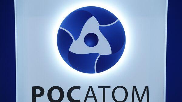 Rosatom - Sputnik Česká republika