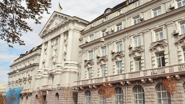 Hlavní budova SBU v Kyjevě - Sputnik Česká republika