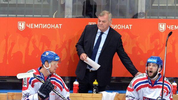 Hlavní trenér českého týmu Vladimír Vůjtek - Sputnik Česká republika