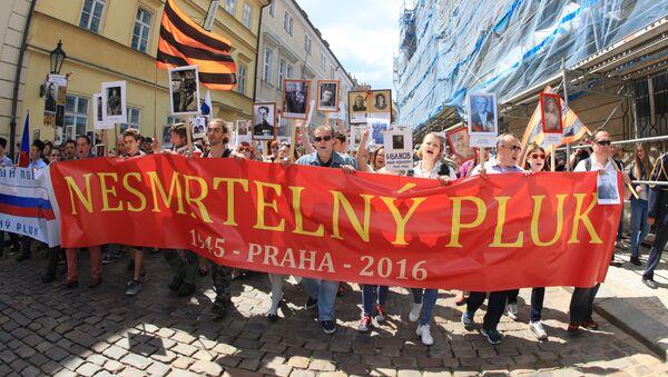 Nesmrtelný pluk  v Praze - Sputnik Česká republika