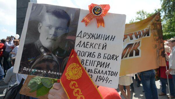Nesmrtelný pluk v Kyjevě - Sputnik Česká republika