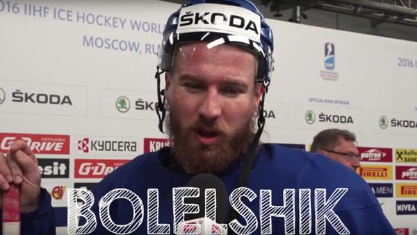 Lekce ruštiny na hokejovém mistrovství světa 2016 - Sputnik Česká republika