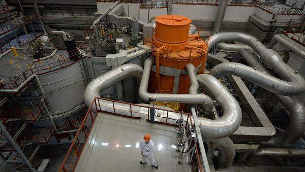 Jaderná elektrárna Bělojarskaja ve Sverdlovském regionu - Sputnik Česká republika