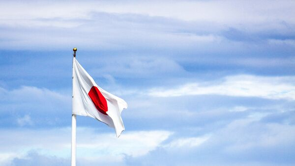 Japonská vlajka - Sputnik Česká republika