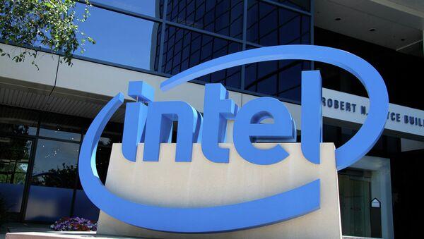 Sídlo společnosti Intel - Sputnik Česká republika